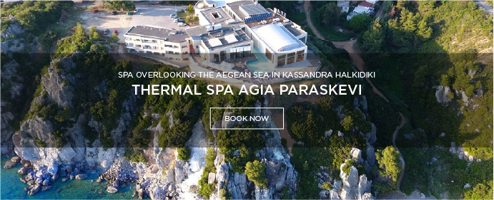 Thermal Spa Agia Paraskevi Banner Pefkochori